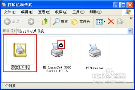 无法设置默认打印机修复办法